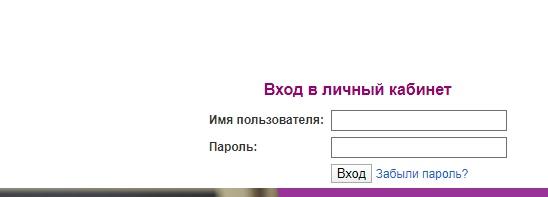 Восстановление пароля ЛК, изображение №5