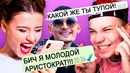 Васильев Максим | Санкт-Петербург | 9