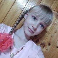 Валерия Мандрюкова