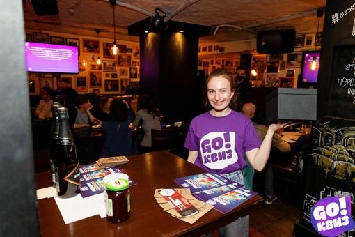 «GO!Квиз №102.2, Duckstars Bar, 29 апреля» фото номер 104