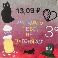 МаринаКлимова