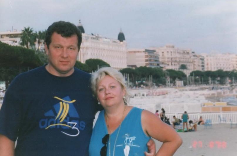 С Ириной