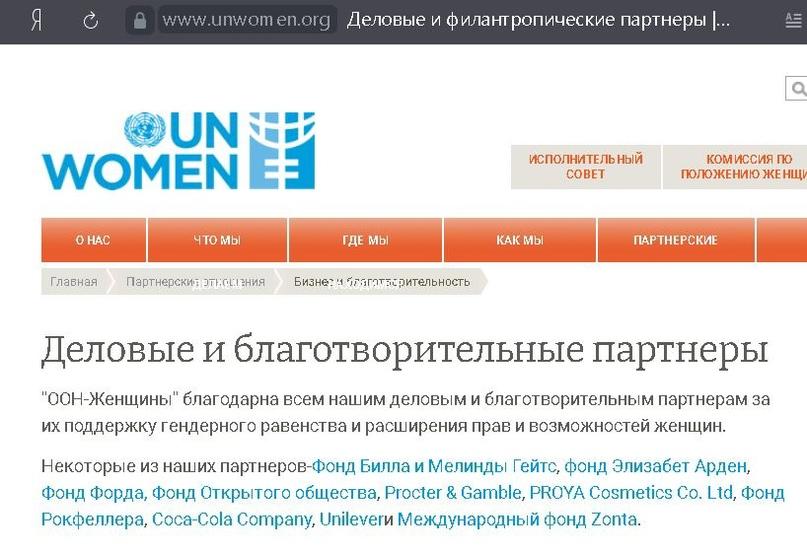 """Следим за руками: ВОЗ с Соросом объявили о пандемии """"семейного насилия"""" в мире, изображение №2"""
