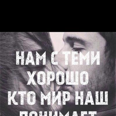 Раксалана Фартовая