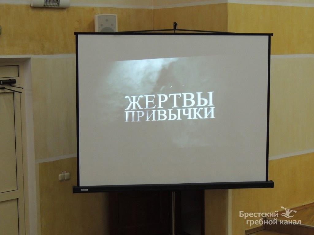 МЧС встреча с коллективом гребного канала