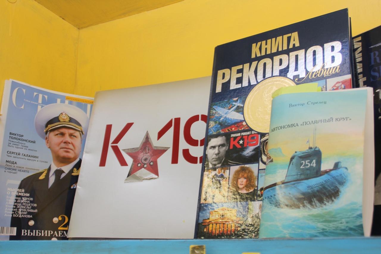 Российским атомным подводным ракетоносцам – 60 лет