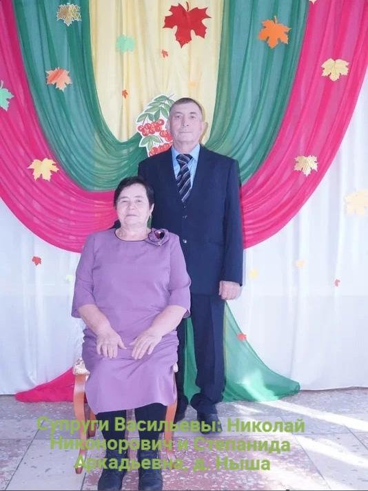 🎉 Фестиваль юбиляров семейной жизни «Золотой осени