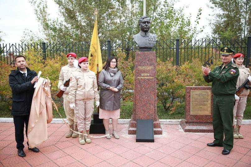 Памятники Героям Советского Союза Григорию Штерну и Якову Смушкевичу открыли в Чите
