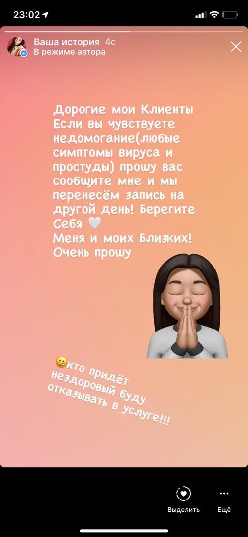 фото из альбома Алины Коровиной №14