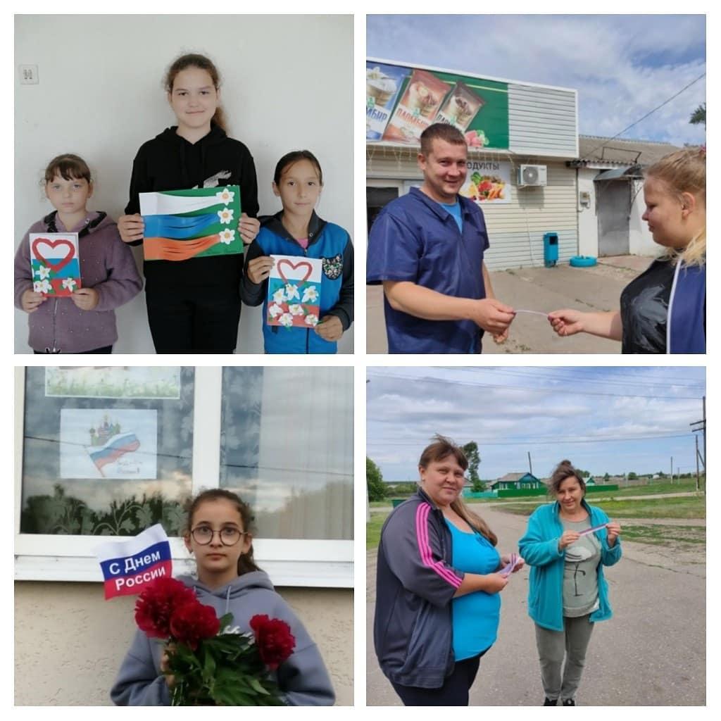 В Петровске и сёлах Петровского района стартовали акции, посвящённые предстоящему государственному празднику - Дню России
