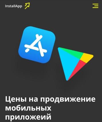 Отзыв на IOS Новосибирск