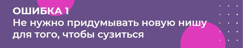 Как я впервые запустил онлайн курс на минус 200 000 рублей, изображение №4