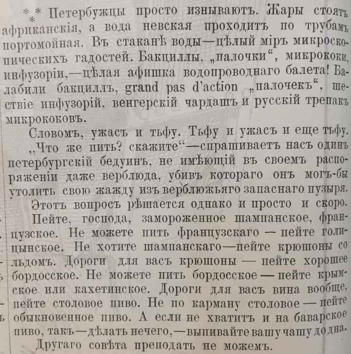 Петербуржцам на заметку, на этой неделе совет как никогда актуален