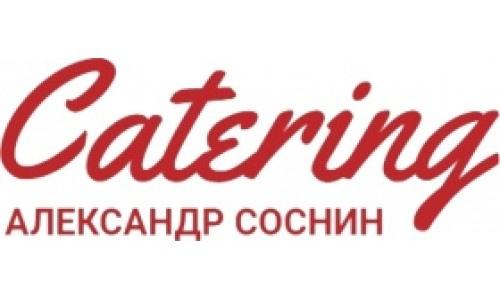 Канапе кейтеринг Долгопрудный