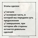 Алексей Толкачев фотография #14