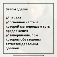 Алексей Толкачев фото №30
