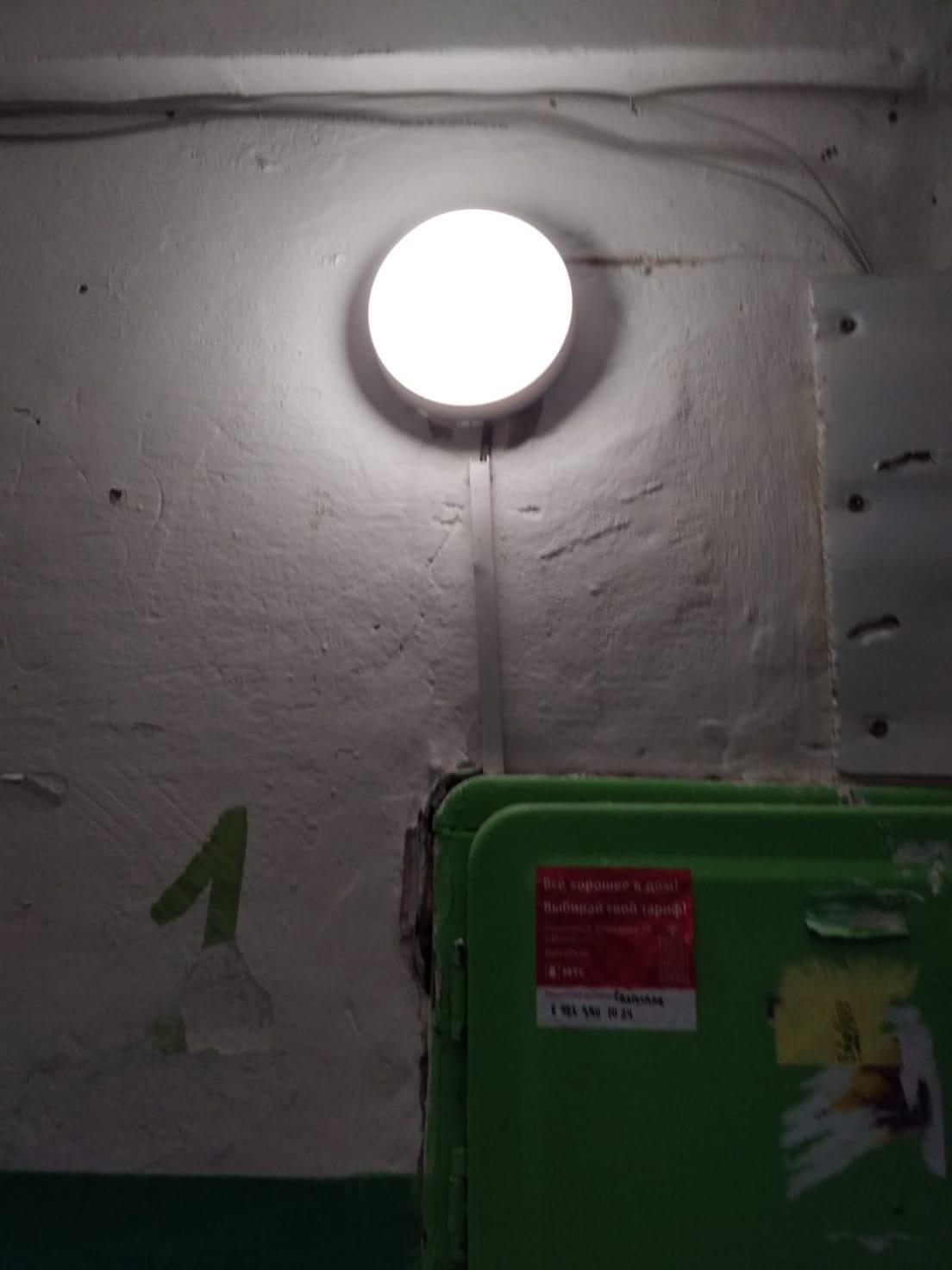 Кольцова 13-4 под. 1 эт. установка светильника