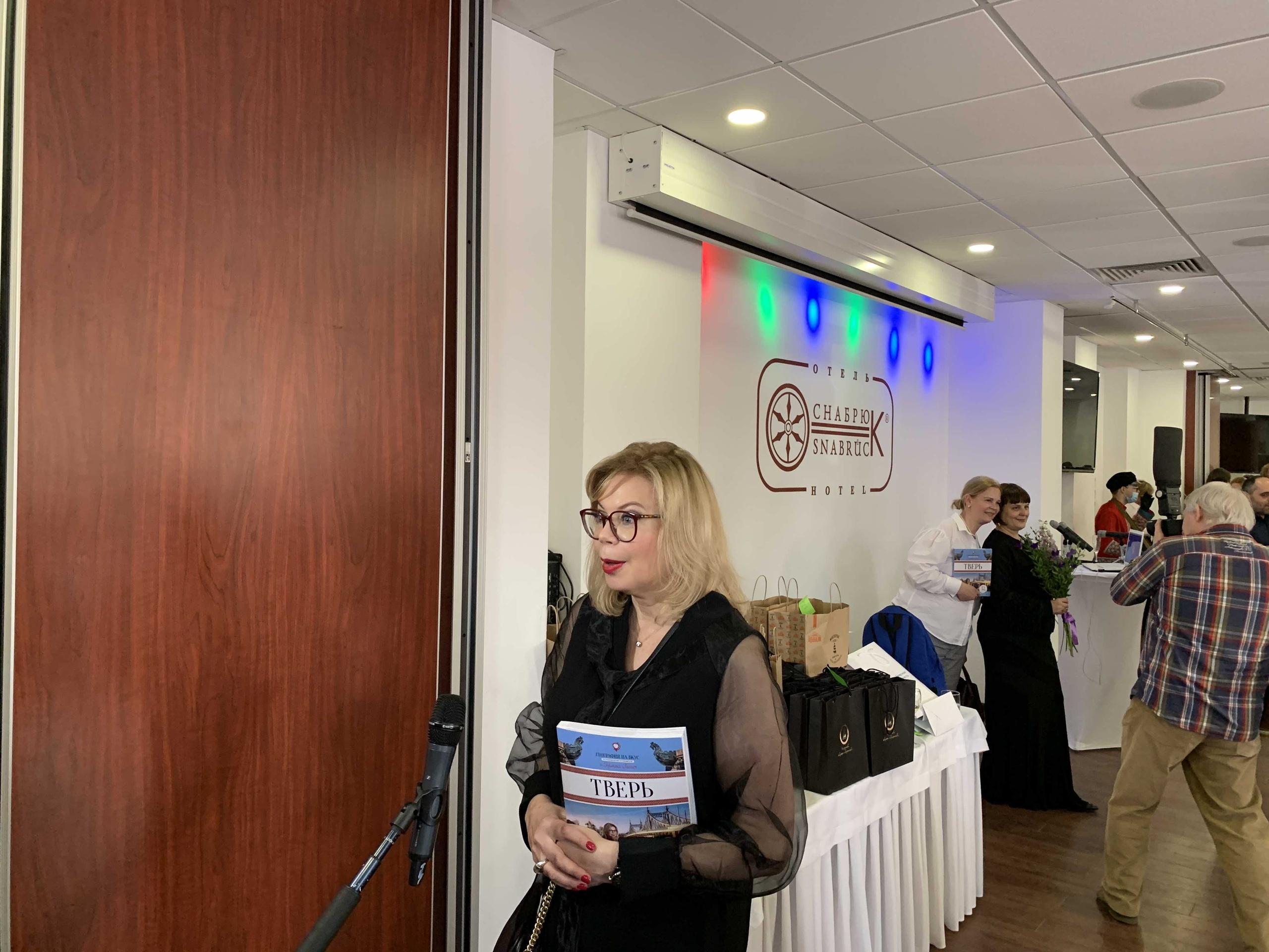 Вкусная Тверская область: Ника Ганич представила новую книгу