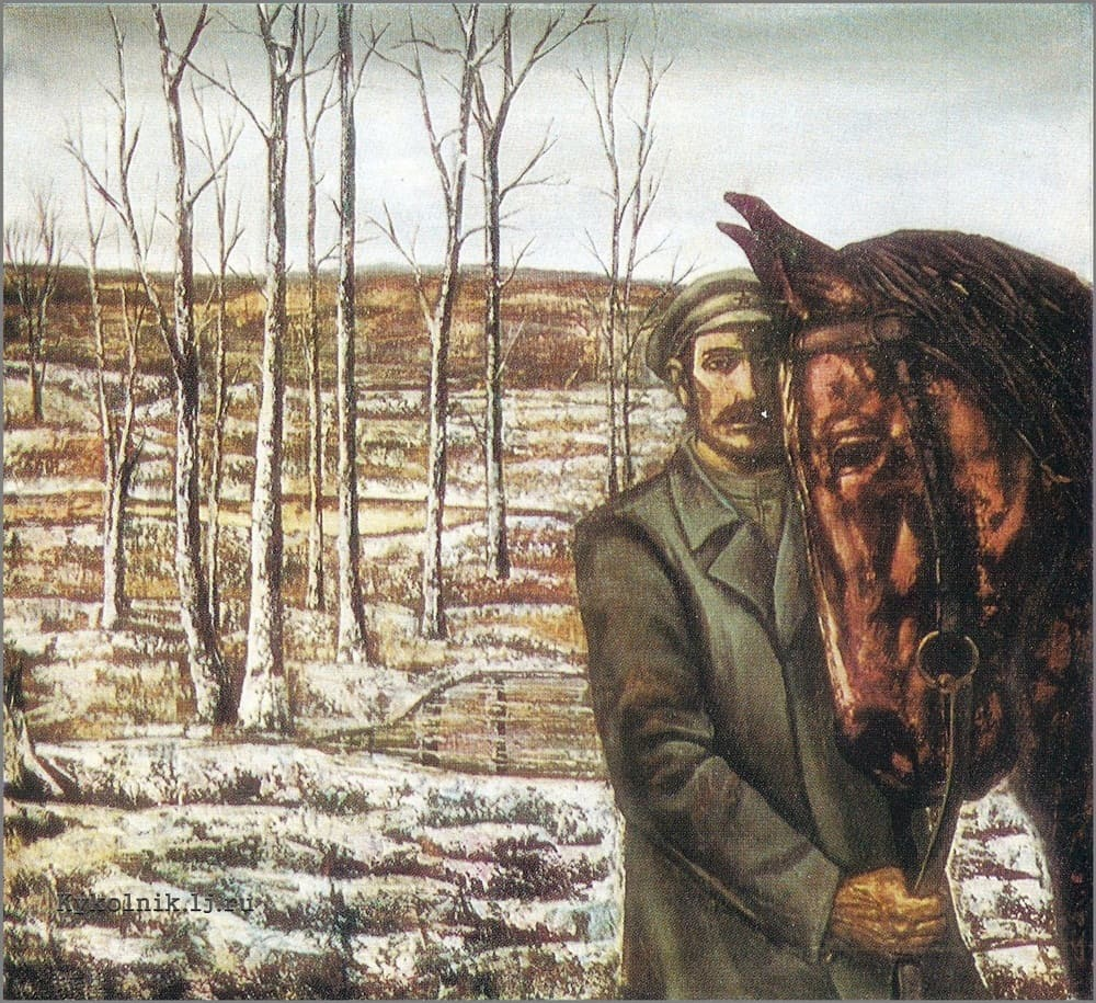 Анманис Янис Гейнцович (1943) «Начало» 1976