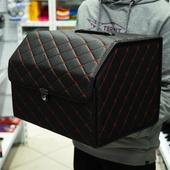 Сумка в багажник, Маленькая, Черная с красной строчкой