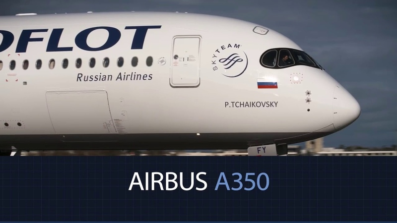 Аэрофлот представил первый в России A350