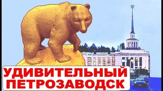 Петрозаводск. Отдых в Карелии. Что посмотреть в Петрозаводске - столице республики Карелия