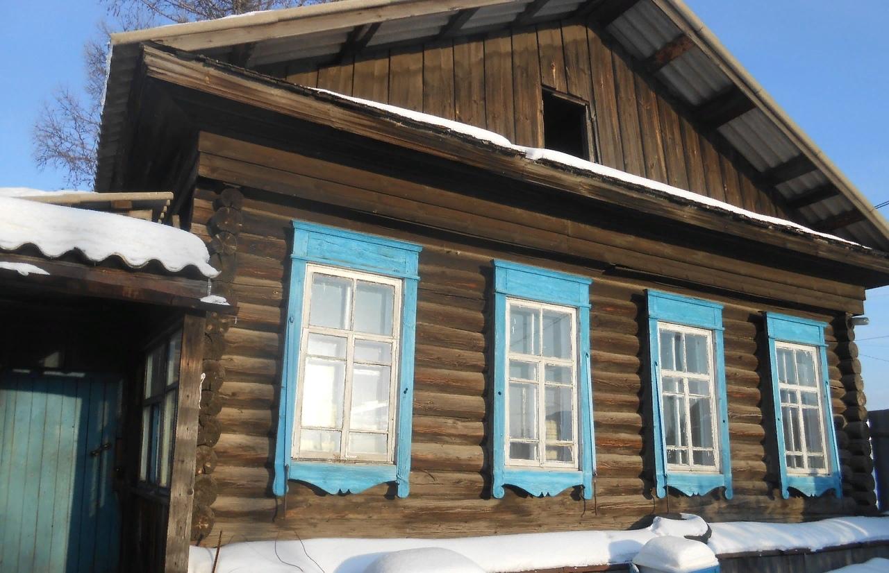 Продается дом в Центре города Иланский за 450 000 рублей!