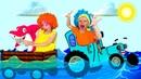 Песенки для детей - Трактор едет по полям - Акулёнок