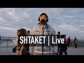 Shtaket | Приглашение на JAM CYPHER SHOW | Live