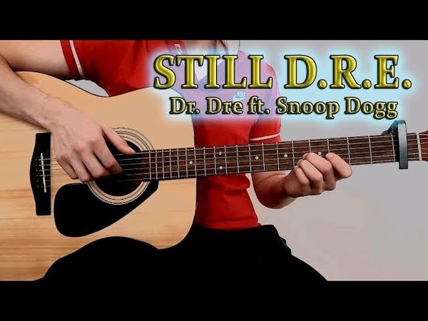 STILL D R E Dr Dre ft Snoop Dogg Fingerstyle на гитаре