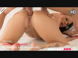Simony Diamond - Business and pleasure on DeviantAss