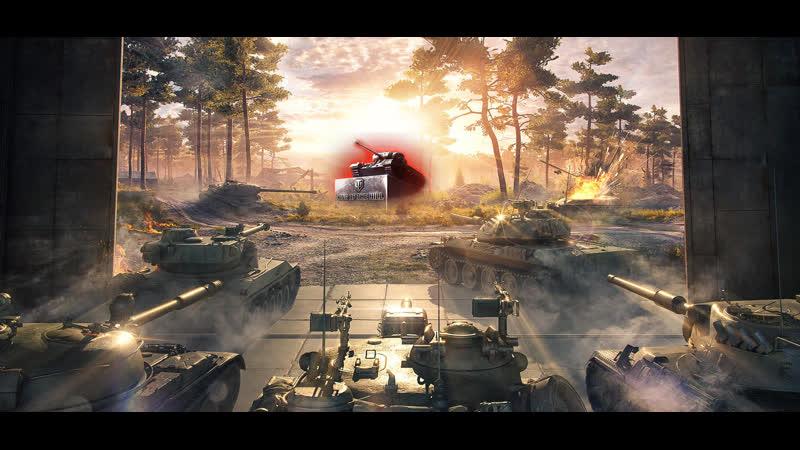 World of Tanks Топ 3 Премиум Танков 5-6 лвл по фарму серебра за январь 2021 IgromaN_WoT в Tik Tok