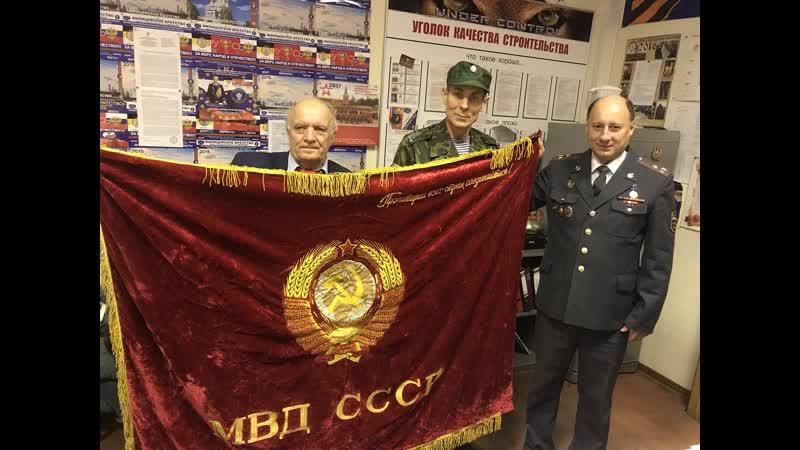 110 лет Николаю Щёлокову Милицейское Братство