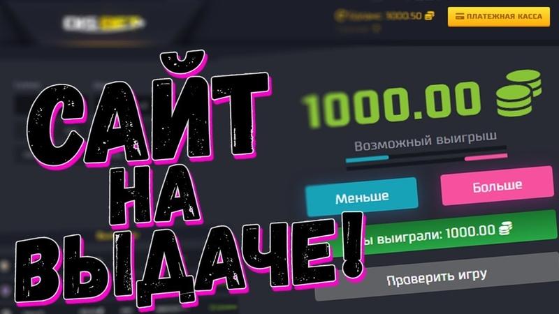 Disbet КАК ВСЕГДА ВЫДАЛ Поднял 3000 Рублей на Дисбет Промокод Конкурс
