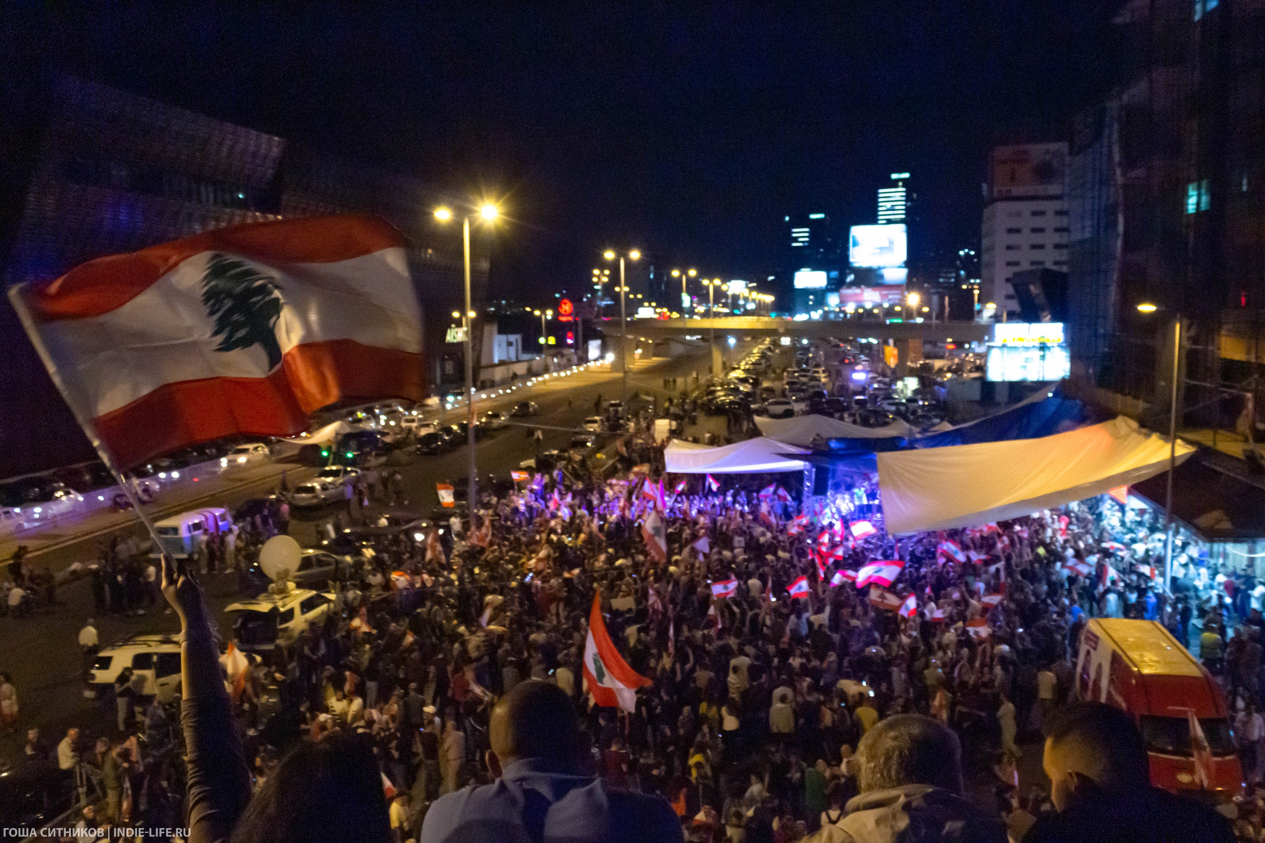 Протесты Ливан
