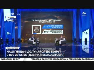 Бистряков_ Украна скоро стане Прибалтикою_ залишаться лише пенсонери та дти.