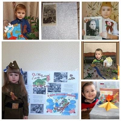 Детские сады Петровска проводят тематические мероприятия, посвящённые предстоящему празднованию 75-летия Великой Победы