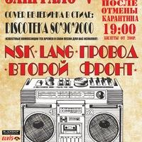Логотип IZH_ROCK_CLUB г.ИЖЕВСК