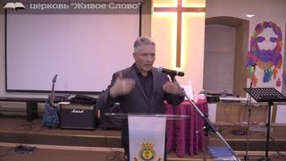 Укрепляйтесь в Господе! Борис Павлович Дикиджи, епископ РЦХВЕ 17 11 2019