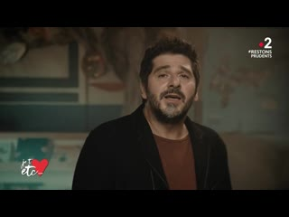 Je taime, etc... - Intégrale - Le «  » de Patrick Fiori - France 2