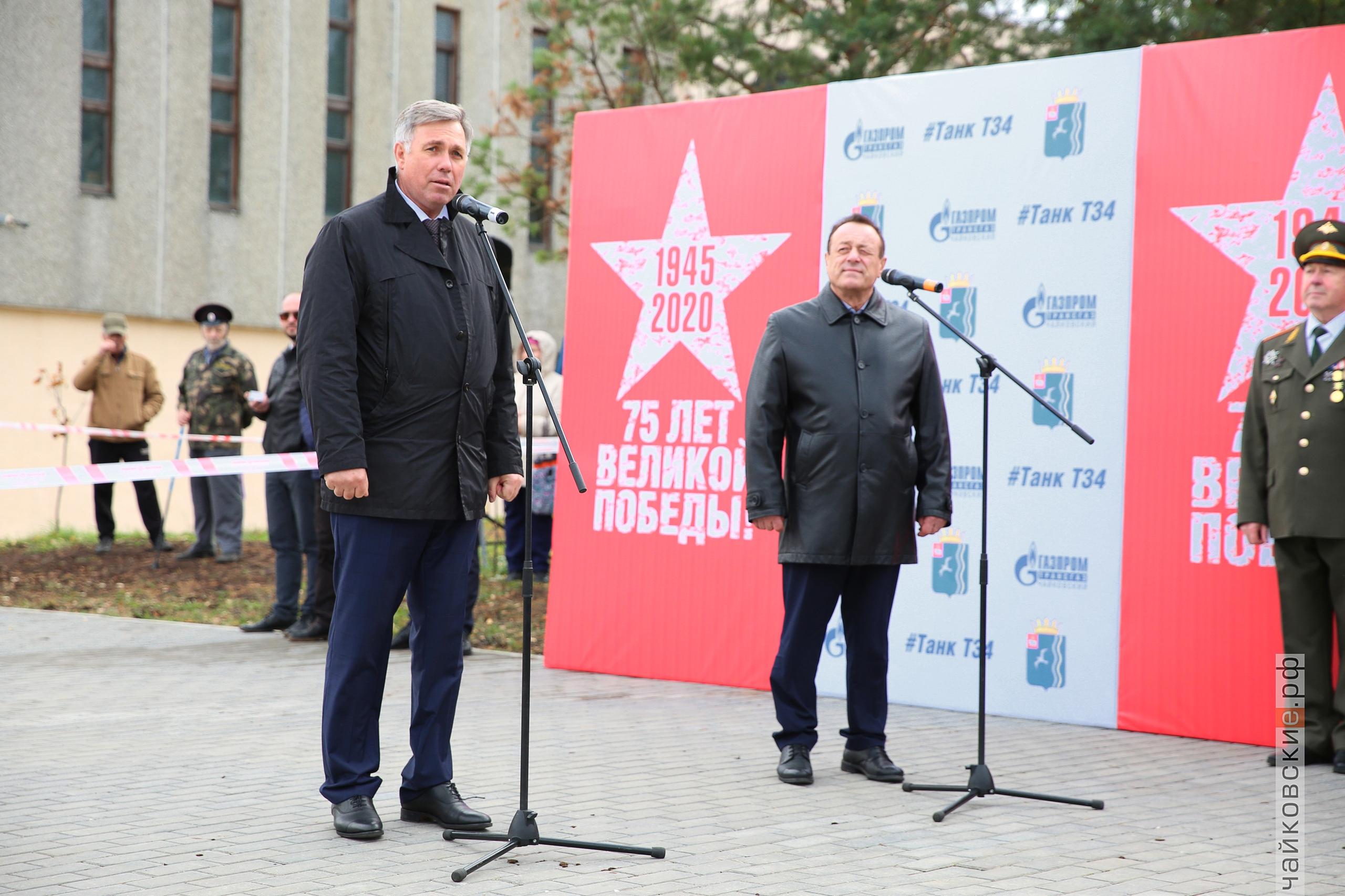 танк т-34, чайковский район, 2020 год