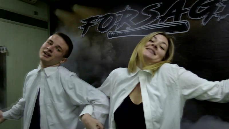 Justin Bieber Yummy by Forsage dancers Morozov D. Vitkovskaya V.