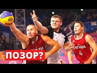 Олимпиада в Токио 2021. Итоги олимпиады в Баскетболе у России