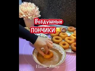 Самые нежные пончики