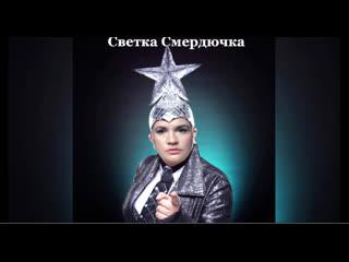 Лосик ФСЕ, кушает! О российском полицейском! Соловьев, Скабеева, Коц, Навальный...и своя правда!