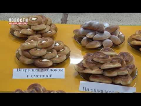 В школе №11 прошла дегустация школьного питания для родителей