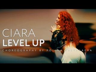 Ciara-  Level Up Workshop by Polina Rastegaeva