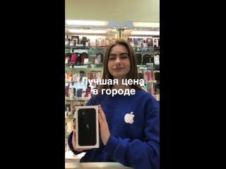 Iphone apple service