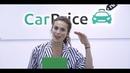 Сати Казанова продала свой Mercedes