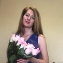 Ева Никитчук